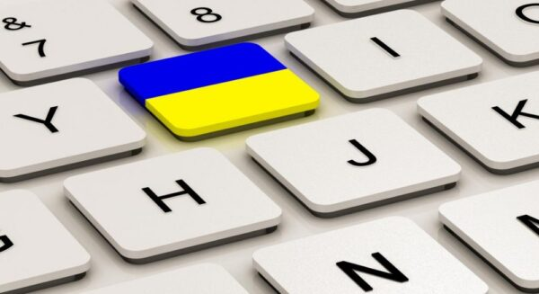 Law Services - The sphere of services in the Ukrainian language: legislative innovation