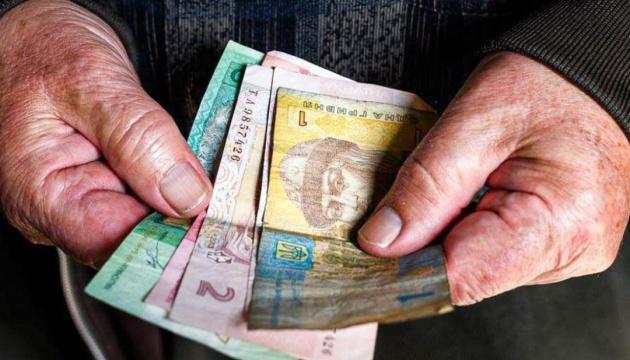 Юридичні послуги - Затримка з заробітньою платою, пенсією і соціальними виплатами. Коли чекати компенсацій за новими правилами?