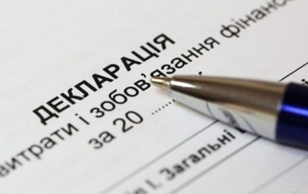 Юридичні послуги - Одноразове декларування доходів: що воно таке?