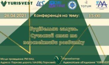 "Law Services - !ANNOUNCEMENT! ""Yurisvest""Conference"