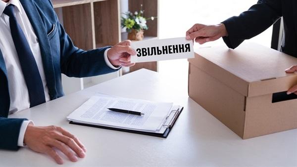 Юридические услуги - Когда состояние здоровья работника является основанием для расторжения трудового договора по инициативе работодателя?