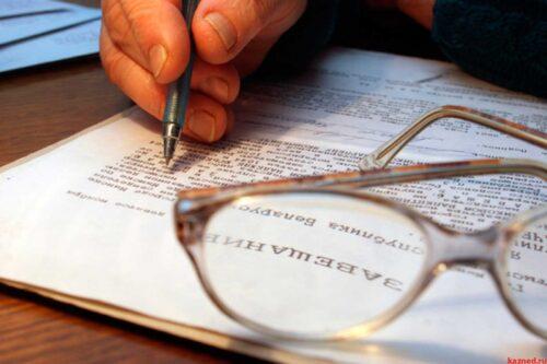 Юридические услуги - Як діти спадкують спільне майно батьків? Судова практика (розбір кейсу).