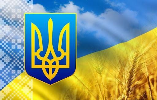Юридические услуги - З Днем Незалежності України